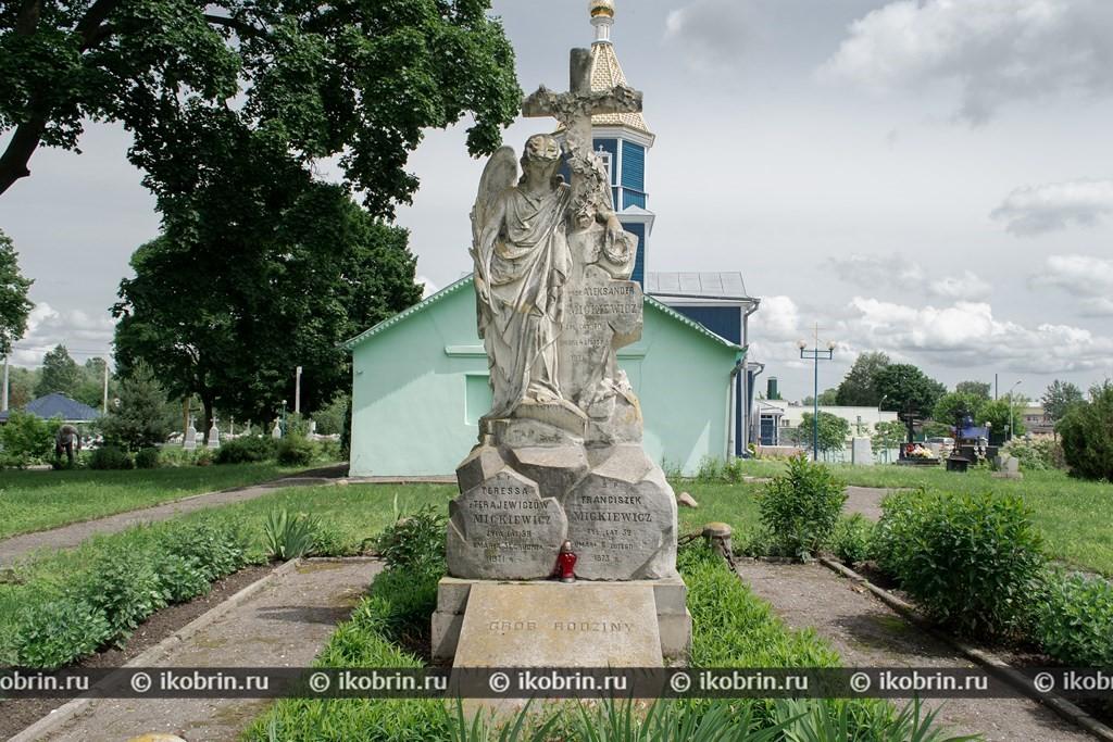 Картинки по запросу могила мицкевича кобрин