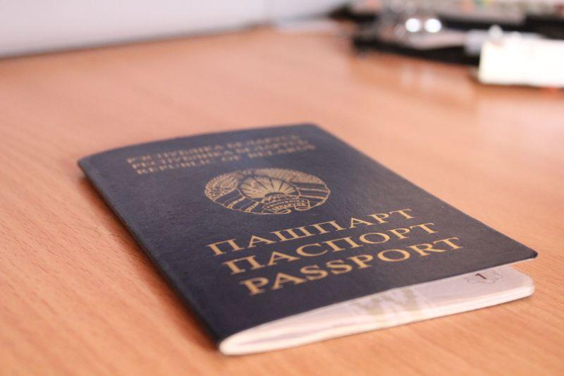 Паспорт Республика Беларусь
